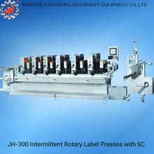 automaitc jh-300 6 ألوان عالية السرعة الصحافة تسمية الطباعة بحروف متقطعة