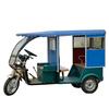 Using for passenger three wheel rickshaw tricycle