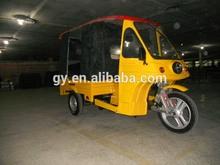 passenger three wheel motorcycle