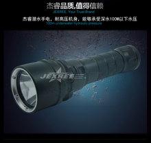tactical flashlight hid flashlight solar lamp night light led diving flashlight