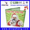 Christmas Cards Music Theme