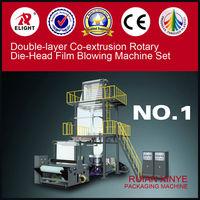 Two-layer Thin PE Plastic Film Blowing Machine,HDPE LDPE milk packing film blown machine