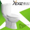 B1102 two piece 1.6gpf toilet porcelain toilet closet wc toilet