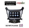 2014 Hyundai Elantra 8'' Touch Screen Car Audio GPS