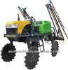 450L High Clearance Boom agricultural Sprayer 3WPG-450