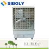 Outdoor carrier desert chiller water air cooler,swamp cooler air diffuser air cooler