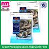 OEM Aluminium foil zipper packaging for frozen foods