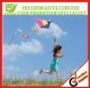 Top Quantity Promotional Printing Stunt Kite