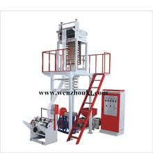 blowing pe film machines/ high quality pe film machinery/film blowing extrusion machine