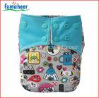 Famicheer Waterproof Wholesaler of Baby Cloth Diapers