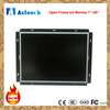 Cost effective 15'' industrial LCD monitor for ATM machine, kiosks monitor