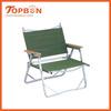 canada flag folding beach chair, TB-2510
