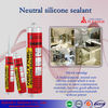 Neutral Silicone Sealant/ high quality silicone sealant/ cheap silicone sealant supplier/ green color silicone sealant