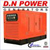 Large supermarket 200kw open frame power plant D.N POWER