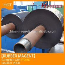 rubber magnet