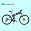 kids mini electric bikes wth 36V 10Ah lithium battery CE