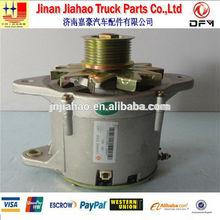 stirling engine dynamo generator 2707A 4930794 3415691 C4984043 5267512 FZ2720