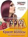 Color de pelo profesional como queso de calidad como koleston& subaru pelo de color crema