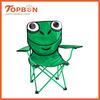 outdoor single seat swing chair- TB-2279
