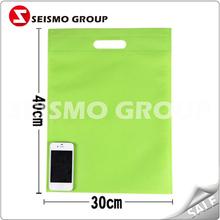 small non woven shopping bag ecofriendly pp lamination non woven shopping bag