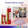 Neutral granite polymer silicone sealant china supplier/ rebar adhesive silicone sealant/ v tech silicon sealant