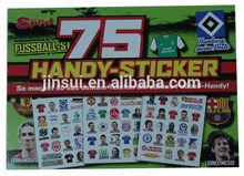 famous football star world cup 2014/ 3d pvc sticker/pvc sticker