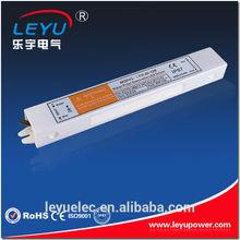 IP67 30w Single output waterproof 12v led driver module