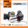 260 LM Free replacement 9006 car led light 5w fog lamp UX-4G-9006W-CR-5W