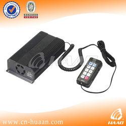 hi-lo police siren speaker factory