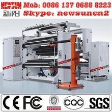 2014 Advanced rotary slitting and creasing machine