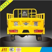 Hydraulic heavy duty 200cc cargo tricycles