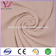 Knitted Polyester Spandex Fabric for Swimwear/Bikini/Beachwear