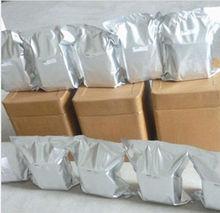 1-Octen-3-yl acetate/Brand BMC CAS 2442-10-6/Flavor