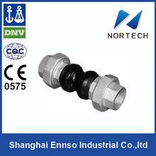 DIN/EN High Quality Cheap Concrete Metal Expansion Joint