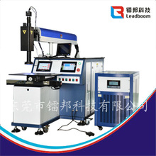 steel cage welding machine,plastic butt fusion welding machine,overlap welding machine