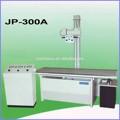Jp-300a( 300ma) radiografía general& médicos de diagnóstico de rayos x de la máquina de costos