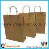 printed recycled brown paper bags