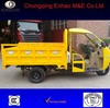 more better for half close cabin of 3 wheel motorcycle/ tricycle with driver cabine 200cc water cooled engine(good sell)