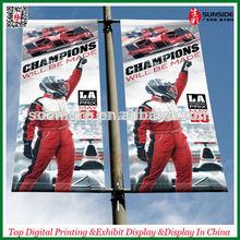 outdoor vertical advertising street pole banner