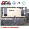 manual sheet bending machine WC67Y-125/3200