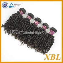 XBL hair company raw hair short hair brazilian curly weave