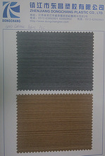 300D Cationic Fabric with PVC coated