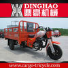 ambulance for sale trike drift motorcycle engine with reverse gear