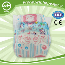 Hot selling baby diaper free samples with high quality china professional manufacturer make you a better life