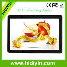 21.5'' management software touch screen lcd plastic monitor