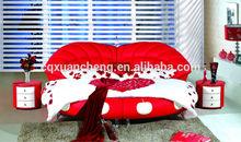 Round Bed Ikea
