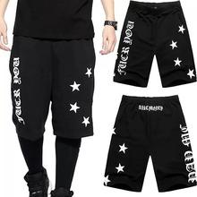 Sports Men shorts casual fashion running shorts male knee-length pants basketball pants sportswear