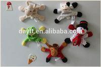 Toysrus supplier OEM/wholesale magnet plush animal