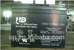 12v 30ah solar battery