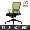 Modern office ergonomic mesh office chair DU-004